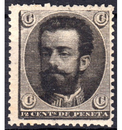 1872. Amadeo I. Cadete. Ensayo de color negro. Galvez 842