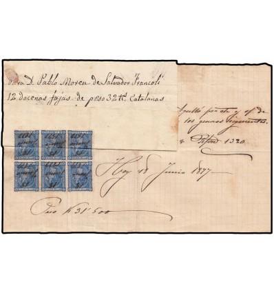 1877. Alfonso XII. Fiscal. Impuestos de ventas. Edifil 6