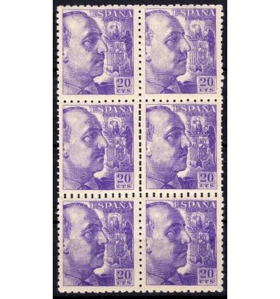 1939. Franco. Variedad dentado doble horizontal y vertical. Edifil 922. No catalogado