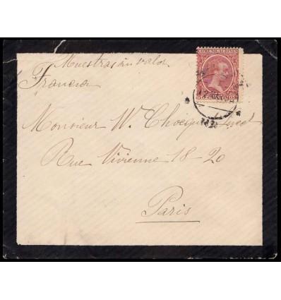 1896. Alfonso XIII. Pelón. Sobre. Muestras sin valor. Edifil 224