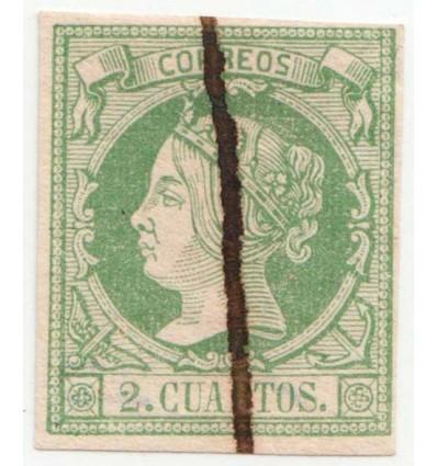 1860. Isabel II. Ensayo. Gálvez 247