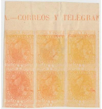 1882. Alfonso XII. Maculatura. Edifil 210. Gálvez 1340M, 1345M